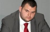 Депутат на Бойко: Делян Пеевски източи държавния резерв…