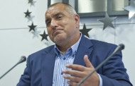 Бойко Борисов: Този парламент генерира само омрази