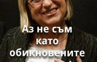 Цецка с фалшивата диплома оковала Иванчева в нарушение на европейските правила