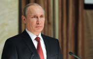 Вижте как Путин отбеляза Богоявление