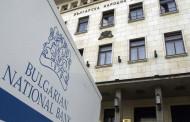 Еврокомисията: Ако кажем какво мислим за стрестестовете на БНБ, става страшно