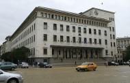 Юристи на БНБ прикриват информация от 11 години?