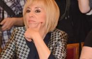Мая Манолова да не се ядосва толкова, че Борисов ще я скастри!