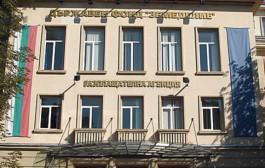 """Специализираната прокуратура привлече към наказатена отговорност петима служители в Държавен фонд """"Земеделие"""""""