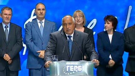 """Според анкетата на ГЕРБ естествени политически партньори на партията са РБ, """"Воля"""", """"Да, България"""", """"Обединени патриоти"""""""