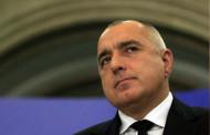 Борисов се откупва пред Путин с държавни пари!