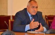 Бойко Борисов разговаря с Управителния съвет на Асоциацията на търговските банки в България