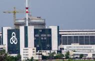 """Реактор на АЕЦ """" Козлодуй"""" е аварирал и работи на половин мощност."""