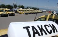 Вижте как таксиджии лъжат клиентите и прибират луди пари… (СНИМКА)