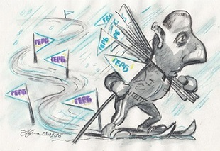 Карикатура на деня