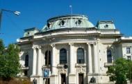 Кандидат-студенти в СУ имат избор да пишат по Ботев, Гео Милев или Йовков
