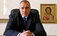 Борисов: Нека 2018 година ни донесе здраве, мир и просперитет