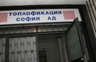Топлофикация-София стартира пускане на парното в топлите дни на есента.