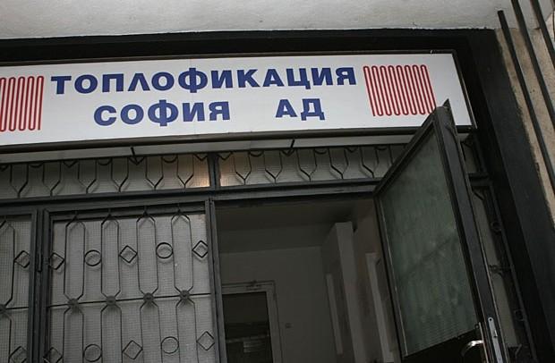 """Не стига, че ни дере, но """"Топлофикация София"""" очаквала загуба в размер на 63 млн. лв."""