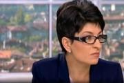 Много лъже тая депутатка от ГЕРБ Десислава Атанасова!