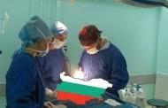 Болна България. Дали да не открием DMS номер и да съберем пари за лечението на тази наша Болна България?