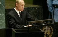 Путин нареди на Лавров да не инициира повече преговори със САЩ за ракетите със среден обсег.