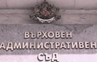 """ВАС реши, че ромите в България могат да бъдат наричани """"човекоподобни""""!"""