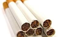 Цигарите отново поскъпват.