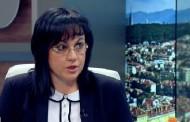 Нинова: Искаме изслушване на Бойко Рашков за подслушванията!