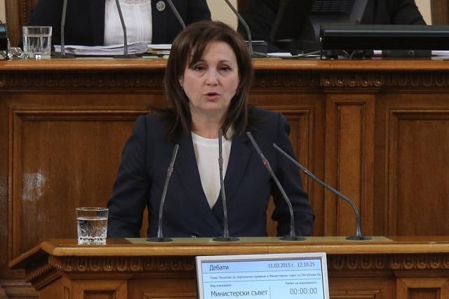 Бъчварова изоставя Борисов и отива да работи в Израел