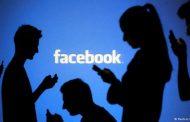 Фейсбук отряза 500 страници, разпространяващи проруски убеждения!