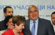 Премиерът Борисов категорично отказа Кристалина Георгиева да е външен министър на ЕС!