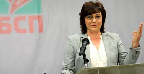 Ще бъде ли опозиция БСП и Корнелия Нинова?