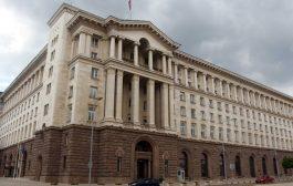 България става президентска република. Радев ще е като Тръмп.