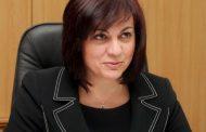 Корнелия Нинова изненада президента Радев: Нека разсеем съмненията, че има конфликт между мен и президента
