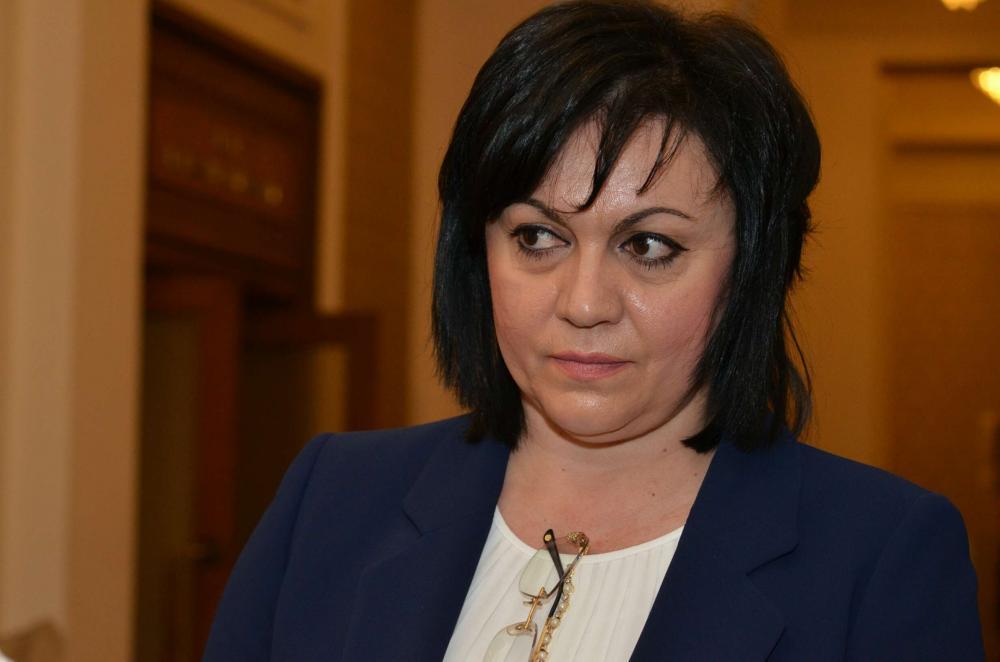 Корнелия Нинова в силно и емоционално слово на конгреса на БСП: Този свят трябва да се промени!