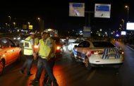 Двоен атентат в Истанбул