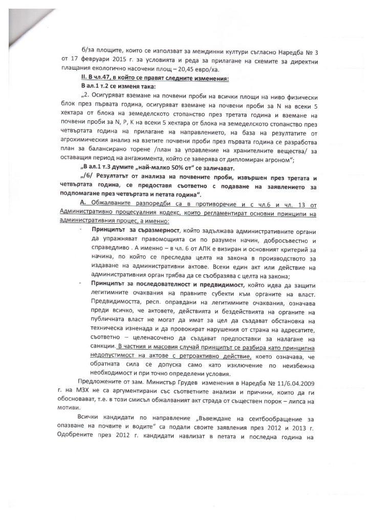 signal_gp-page-002
