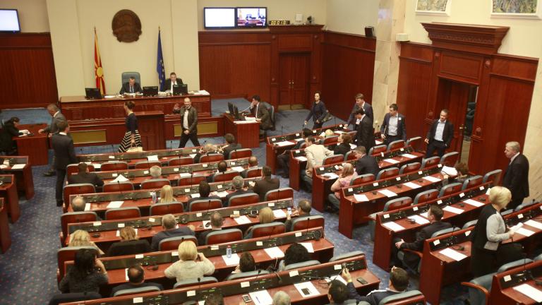Откриха бомба в парламента на Македония
