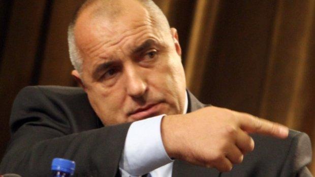 "Павителството ""Борисов 3"" пада, отива се на предсрочни избори!"