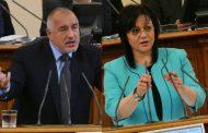 Наркотрафикантите от парламента, от БСП ли са?