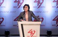 """БСП задейства """"ефекта на доминото"""", което обхвана цяла България"""