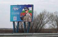 Местните избори са на прага, а ГЕРБ печели предварително. Борисов се разбира с олигархията.