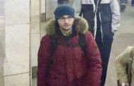 Самоубиецът в метрото е Максим Алишев от Казахстан