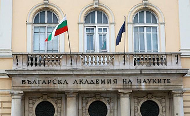 БАН реагираха на абсурдните твърдения на руската държава за Кирил и Методий!