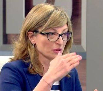 Екатерина Захариева: Трябва да знаем историята