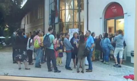 Опашка за български филм в Рим