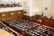 ГЕРБ отсвириха Нинова и не участваха в срещата за промяна на Изборния кодекс в НС.