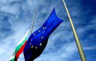 ЕК извади България от списъка на страните с прекомерни дисбаланси