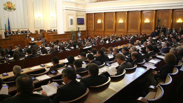 Ветото на президента за финансирането на партиите не мина в НС!