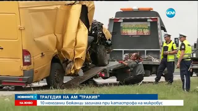 Бареков: Очевидно правителството на Борисов участва активно в трафика на нелегални мигранти към Европа