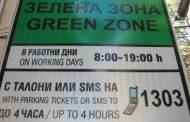 Зоните за платено паркиране в София вече са разширени и важат по-дълго