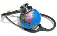 Важна промяна в здравеопазването
