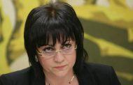 Подпис на Корнелия Нинова доказва, че арестувания Илия е дарил пари на БСП