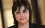 Корнелия Нинова заведе депутатите от БСП на на театър
